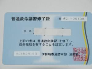 ssc_00562